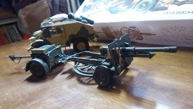 英国軍野戦砲